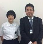 H30夏 中学3年 井原穏々香さん 松本(茂)先生