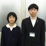 H30夏 小学6年 立野希歩さん 貴堂先生