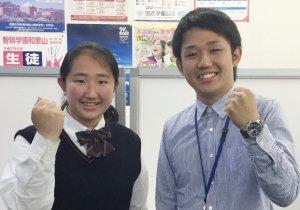 H30夏 中学3年 宇野朱華さん 森川先生