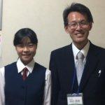 H30冬 中学3年 梅澤未緒さん 山口先生