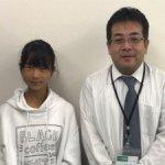H30冬 中学1年 齋藤彩月さん 松本先生
