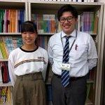 H30冬 中学2年 中村香凜さん 森崎先生