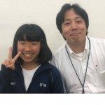 H30冬 中学3年 宮垣志帆さん 浜田先生