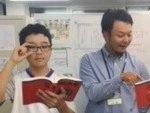 H30冬 中学1年 三井心太郎くん 古田先生