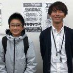 2020春 中学3年 諸井龍之介さん 利根川先生