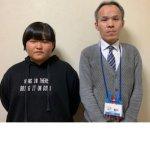 2020春 中学3年 藤田真由さん 山下先生
