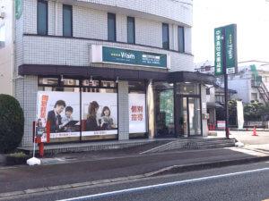 福知山前田校 画像1