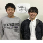2020夏 高校2年 富田隆太郎さん 本山先生