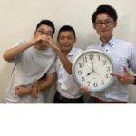 2020冬 中学3年 (左)三井心太郎さん 島教室長