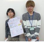 2021春 小学3年 武藤瑞幸さん 曽根先生