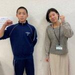 2021春 中学3年 伴公介さん 海澤先生