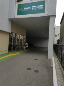 広島東雲校 画像1