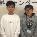 2021夏 中学3年 山村雅楽さん 村岡先生