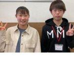 2021夏 高校1年 三宅愛香さん 坂下先生